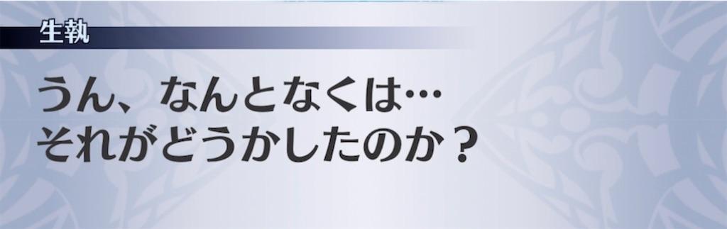 f:id:seisyuu:20210904224935j:plain