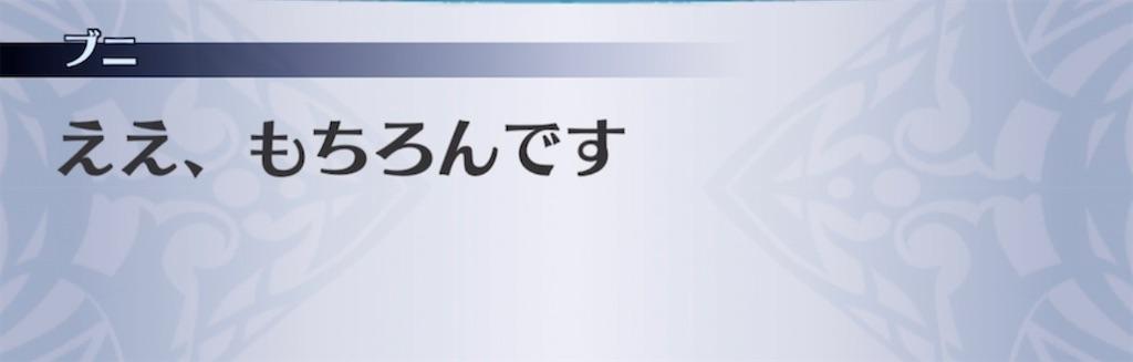f:id:seisyuu:20210904225618j:plain