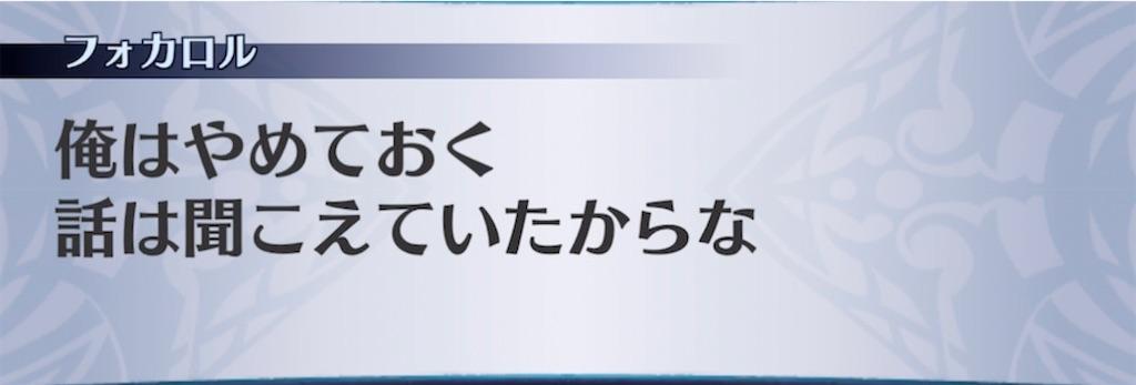 f:id:seisyuu:20210904225720j:plain