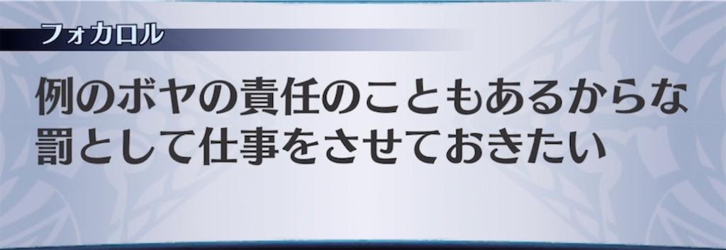 f:id:seisyuu:20210904225857j:plain