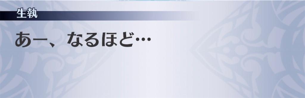 f:id:seisyuu:20210904225901j:plain