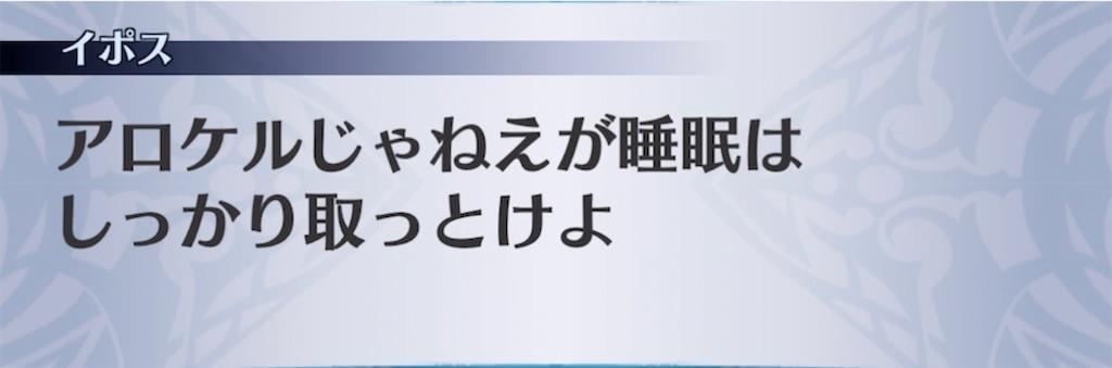 f:id:seisyuu:20210904225911j:plain