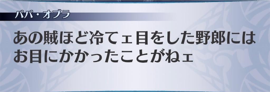 f:id:seisyuu:20210905194027j:plain