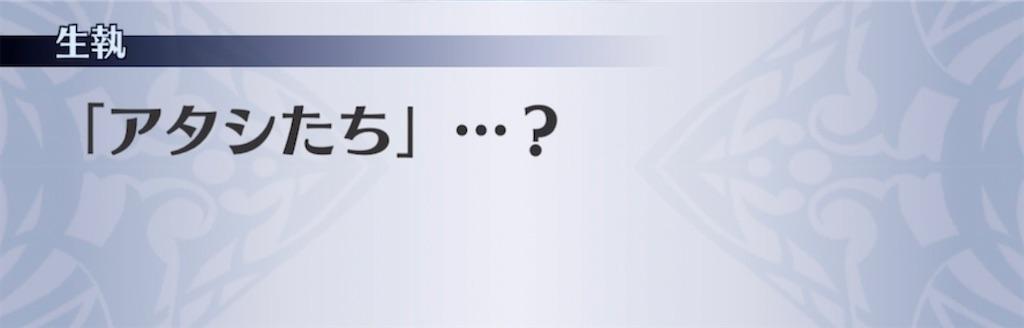 f:id:seisyuu:20210905194035j:plain