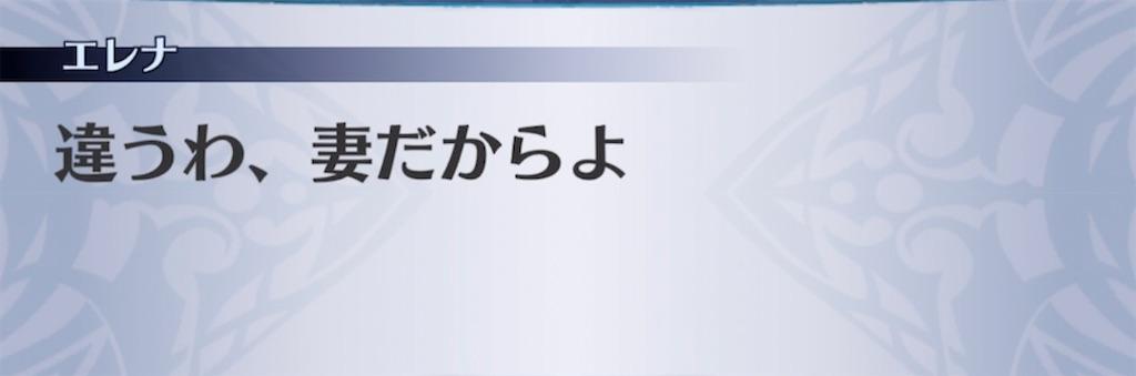 f:id:seisyuu:20210905194922j:plain