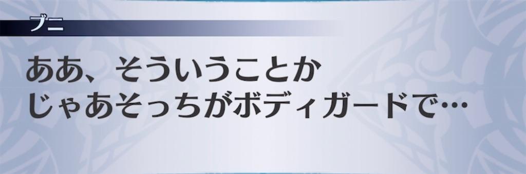 f:id:seisyuu:20210905194925j:plain