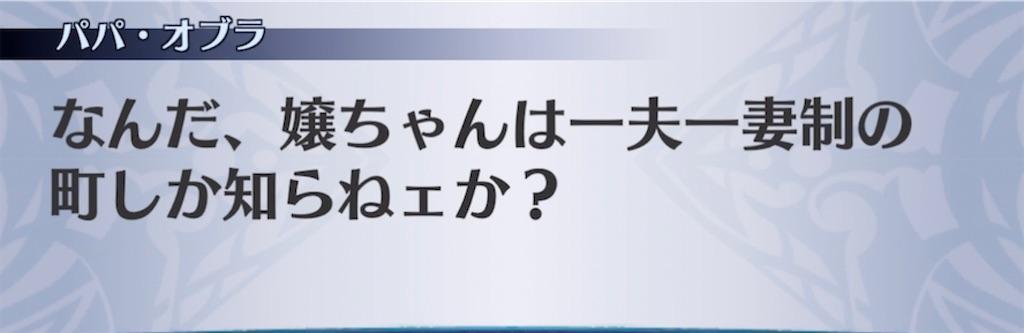 f:id:seisyuu:20210905195125j:plain