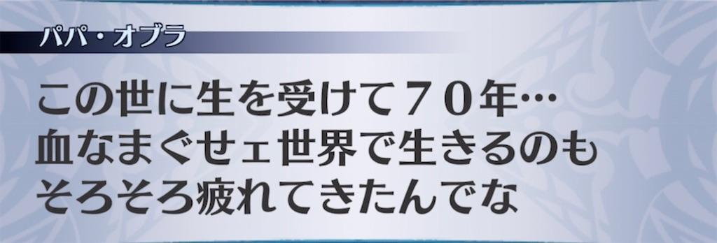 f:id:seisyuu:20210905195251j:plain