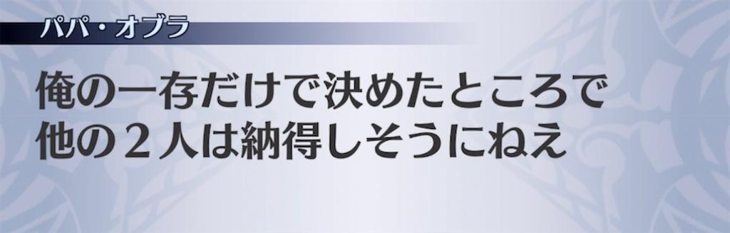 f:id:seisyuu:20210905195925j:plain