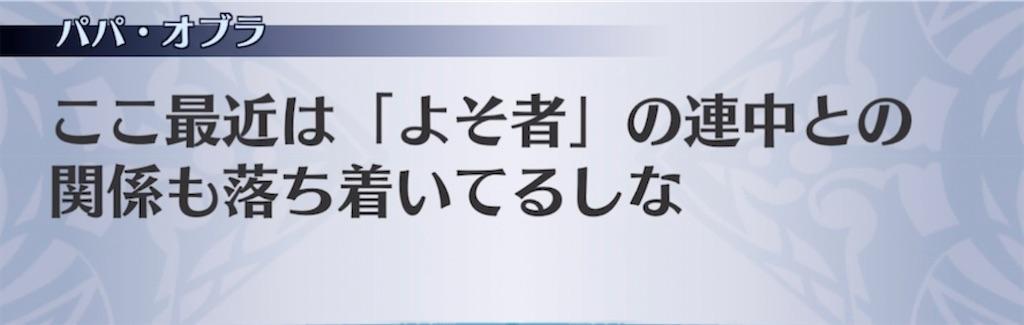 f:id:seisyuu:20210905200030j:plain