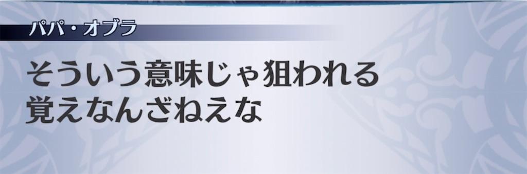 f:id:seisyuu:20210905200035j:plain