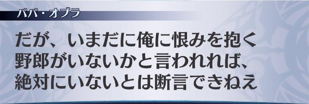 f:id:seisyuu:20210905200108j:plain