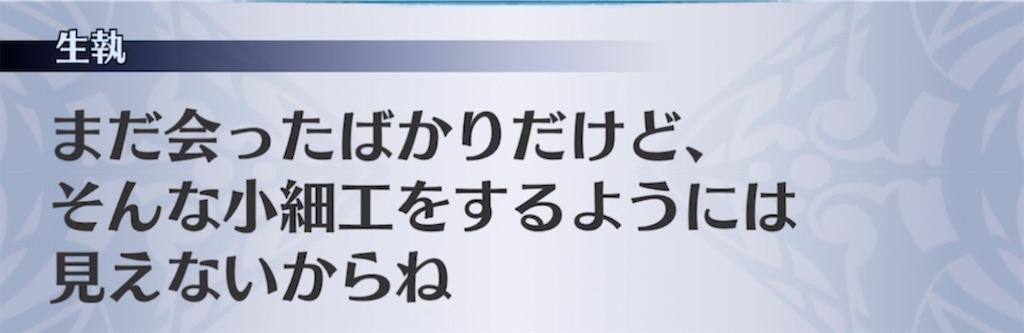 f:id:seisyuu:20210905200220j:plain
