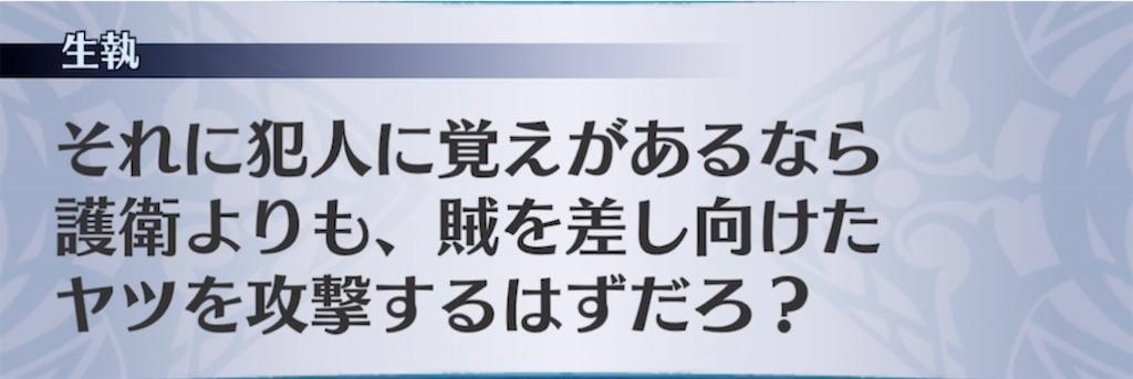 f:id:seisyuu:20210905200223j:plain