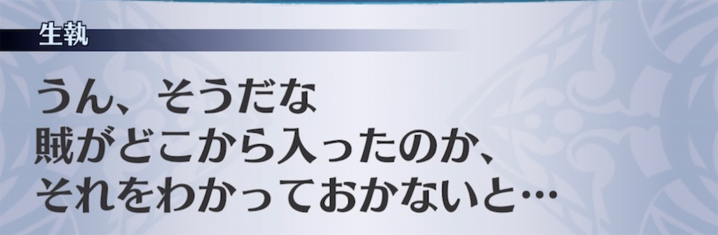 f:id:seisyuu:20210905200348j:plain