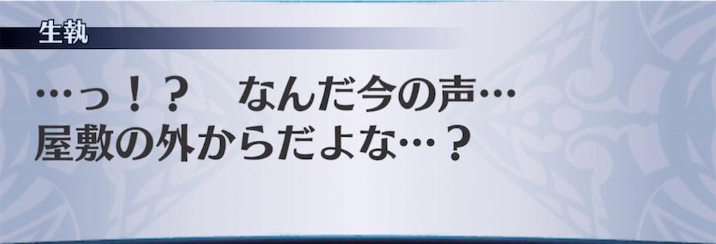 f:id:seisyuu:20210906161440j:plain