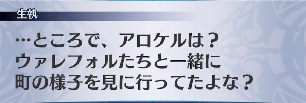 f:id:seisyuu:20210906161950j:plain