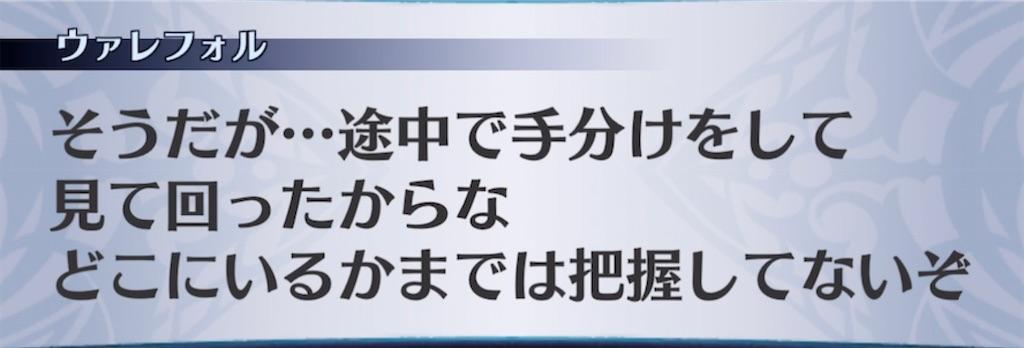 f:id:seisyuu:20210906162101j:plain