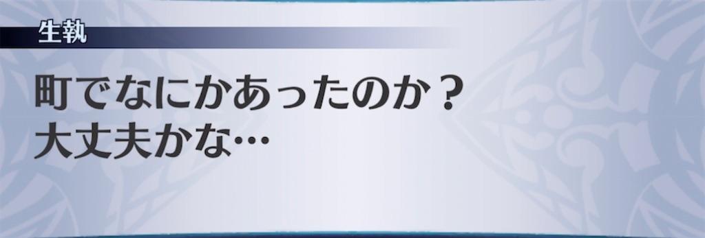 f:id:seisyuu:20210906162104j:plain
