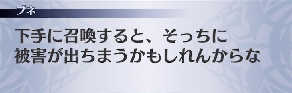 f:id:seisyuu:20210906162116j:plain