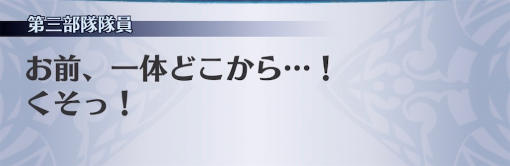 f:id:seisyuu:20210907205810j:plain
