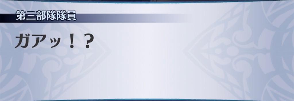 f:id:seisyuu:20210907205816j:plain