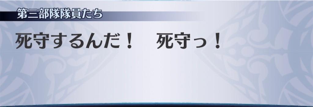f:id:seisyuu:20210907205932j:plain