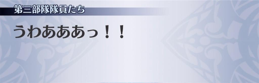 f:id:seisyuu:20210907205937j:plain