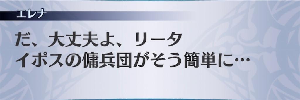 f:id:seisyuu:20210907212220j:plain