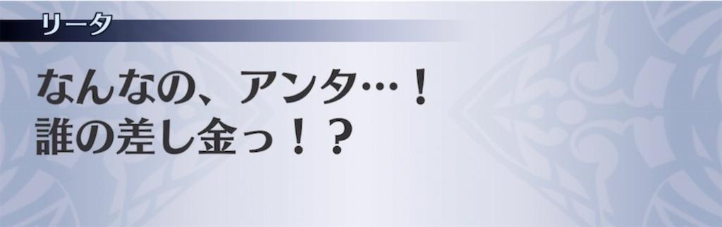 f:id:seisyuu:20210907222214j:plain