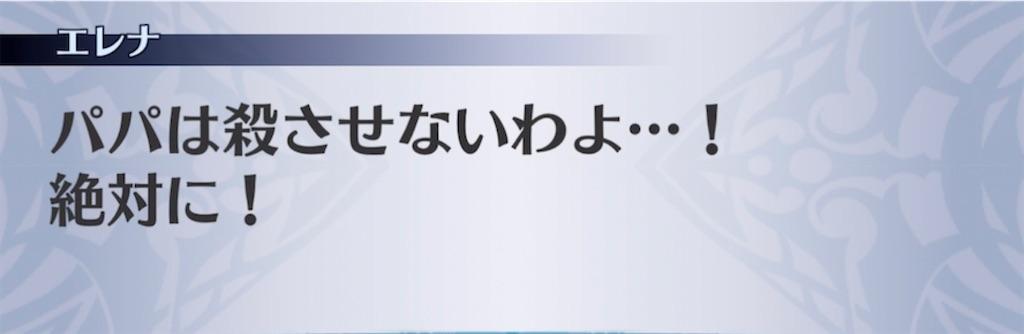 f:id:seisyuu:20210907222216j:plain