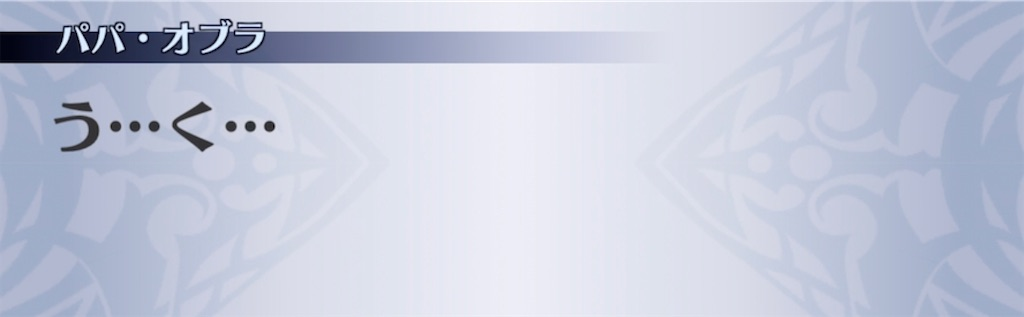 f:id:seisyuu:20210907223119j:plain
