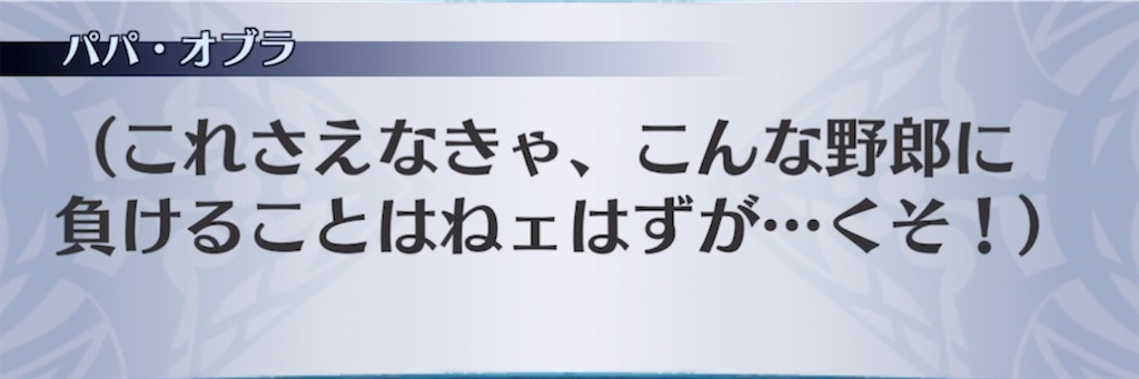 f:id:seisyuu:20210907223517j:plain