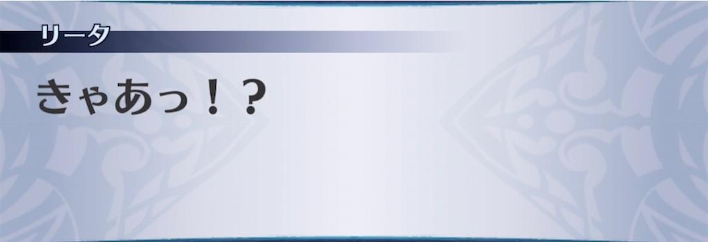 f:id:seisyuu:20210907223847j:plain