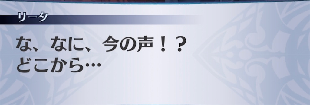 f:id:seisyuu:20210907225503j:plain