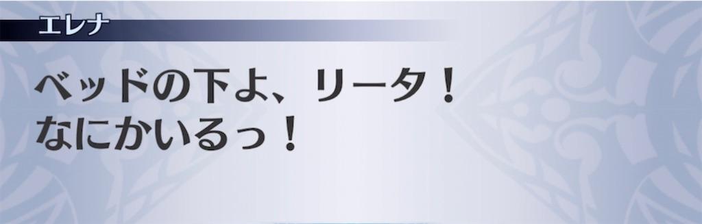 f:id:seisyuu:20210907225741j:plain