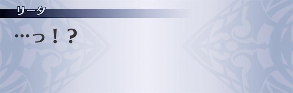 f:id:seisyuu:20210907225743j:plain