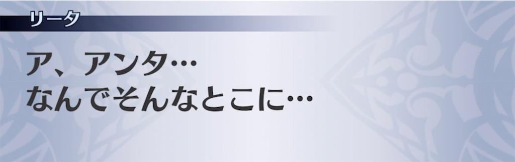 f:id:seisyuu:20210907230542j:plain