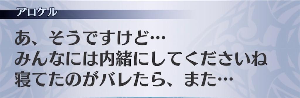 f:id:seisyuu:20210907230827j:plain