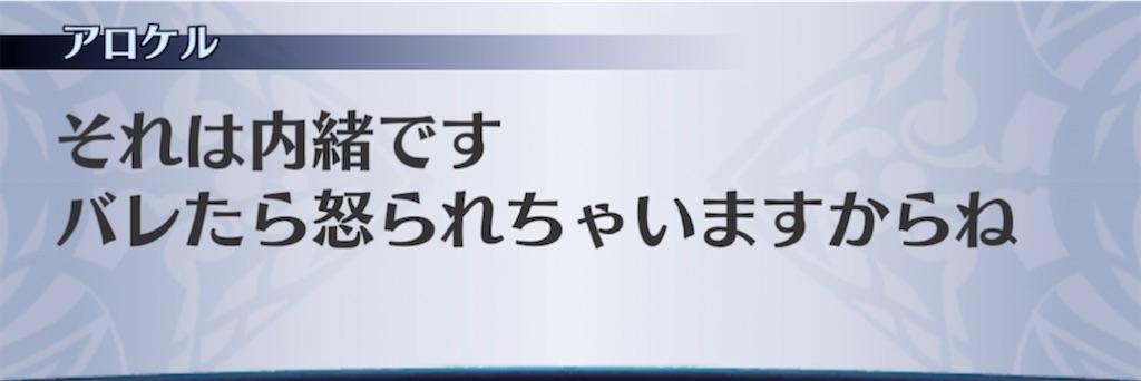 f:id:seisyuu:20210907232249j:plain
