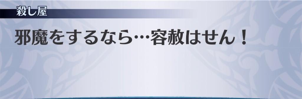 f:id:seisyuu:20210907232253j:plain