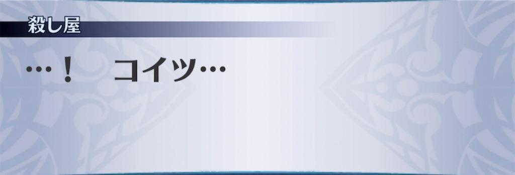 f:id:seisyuu:20210907232257j:plain