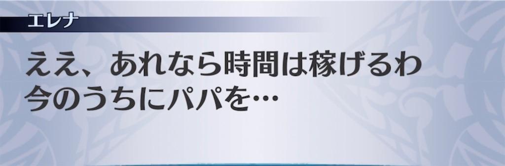 f:id:seisyuu:20210907233027j:plain