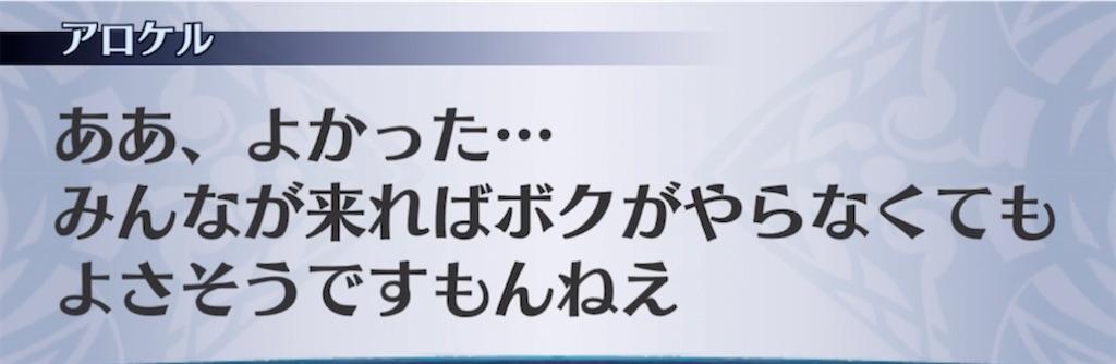 f:id:seisyuu:20210907233043j:plain