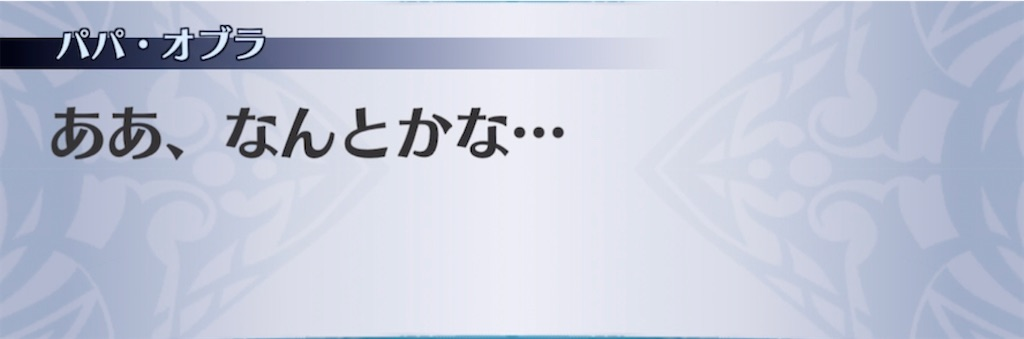 f:id:seisyuu:20210907233230j:plain