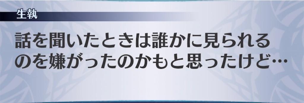 f:id:seisyuu:20210908202116j:plain