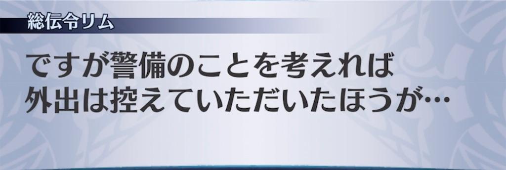 f:id:seisyuu:20210908202240j:plain