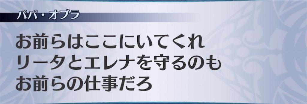 f:id:seisyuu:20210908202253j:plain