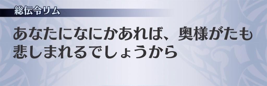f:id:seisyuu:20210908202356j:plain