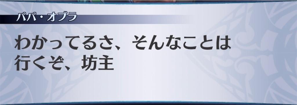 f:id:seisyuu:20210908202358j:plain